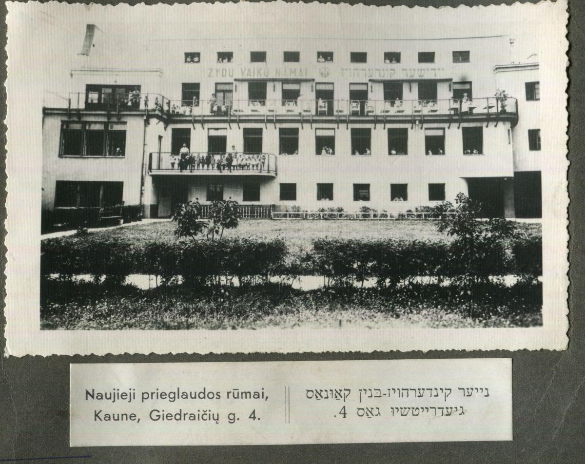 Buv. Žydų vaikų namai Kaune, Giedraičių g. 4 (dabar Giedraičių g. 8). 1932 m. VŽM 408-1.